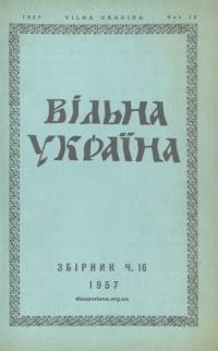 book-21532