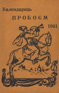 book-21535