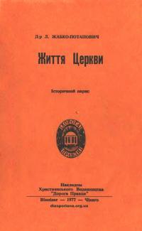 book-21536