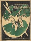book-21540