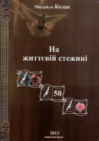 book-21542