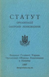 book-21543