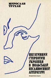 book-21548