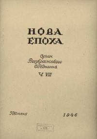 book-21556