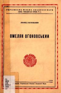 book-21563
