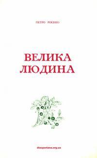 book-21566