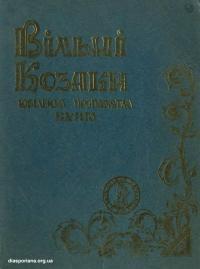 book-21577