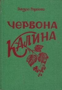 book-2158