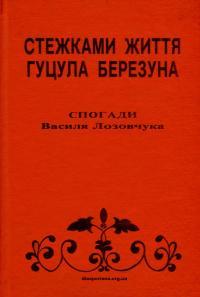 book-21581