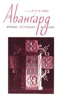 book-21583