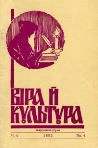 book-21599