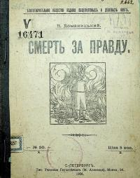 book-21601