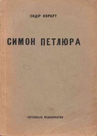 book-21602