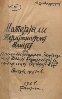 book-21609