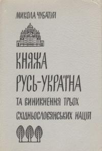 book-2161