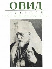 book-21620