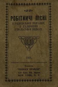 book-2164