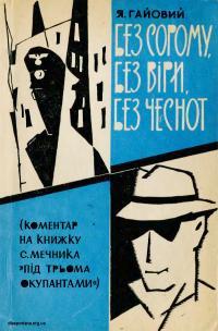 book-21642