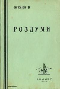 book-21644