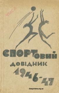 book-21650