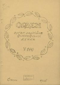 book-21670
