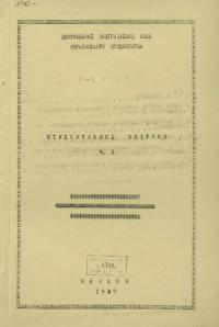 book-21677