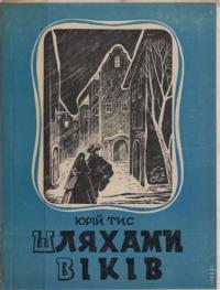book-2168
