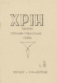 book-21680