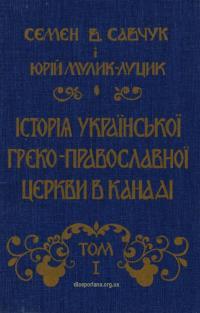 book-21687