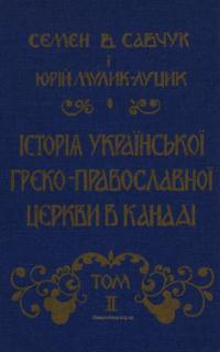 book-21688