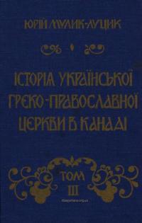 book-21689
