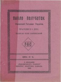 book-2169