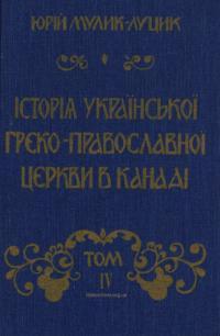 book-21690