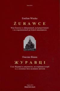 book-21700
