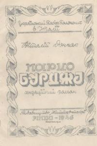 book-21702