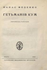book-21712