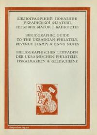 book-21714