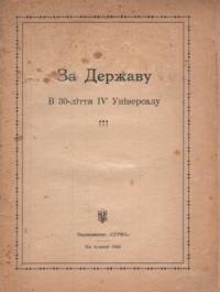 book-2172