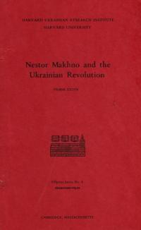 book-21733