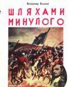 book-21734