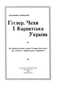 book-21736