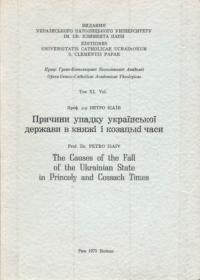 book-2174