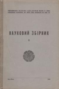 book-2175
