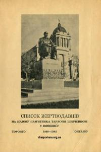 book-21758