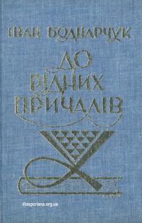 book-21760