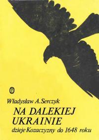 book-21762