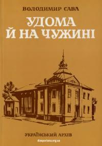 book-21765