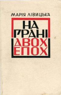 book-2177