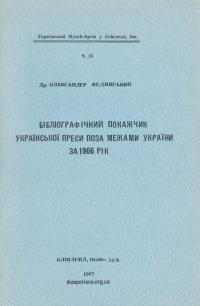 book-21770
