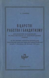 book-21771
